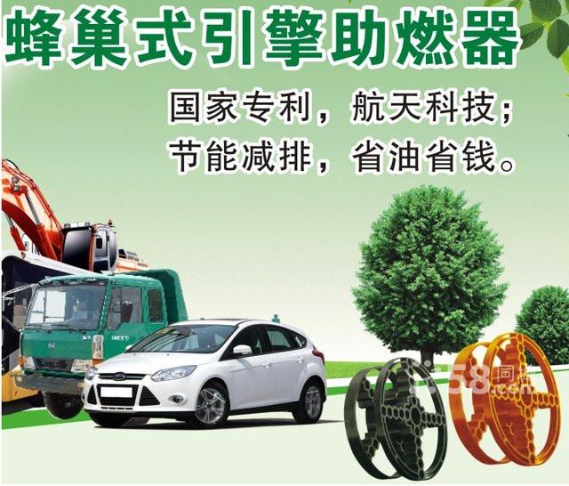 北京中歆环保科技有限公司湖北分公司