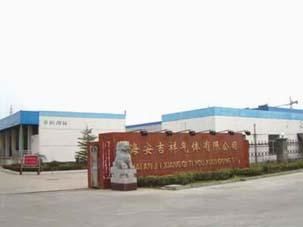 江苏省海安县哪家劳务公司出国劳务公司最好