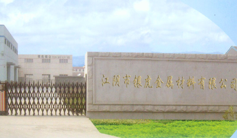 36ccc-银虎_江阴市银虎金属材料