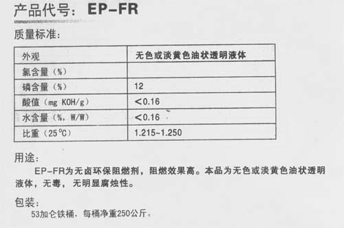 海信kfr32空调外机接线图_接线图分享