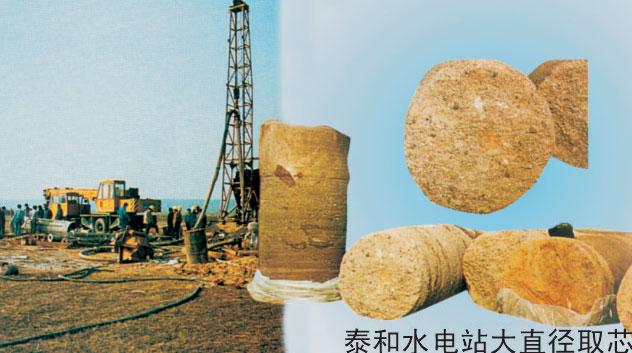 产品简述:  工程展示--白鹤滩水电站大坝效果.[详细资料]