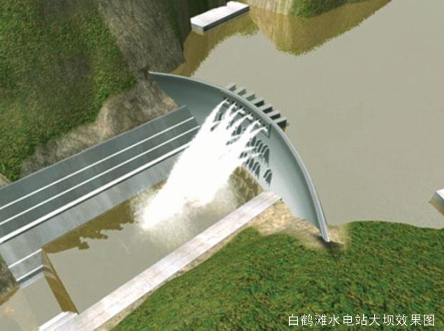 工程展示--白鹤滩水电站大坝效果图