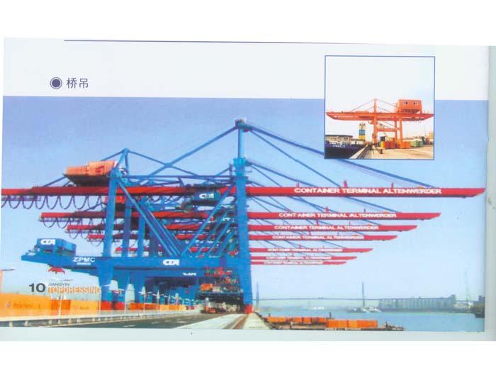 工程实例——吊桥|在线留言|江阴市钢结构涂装有限