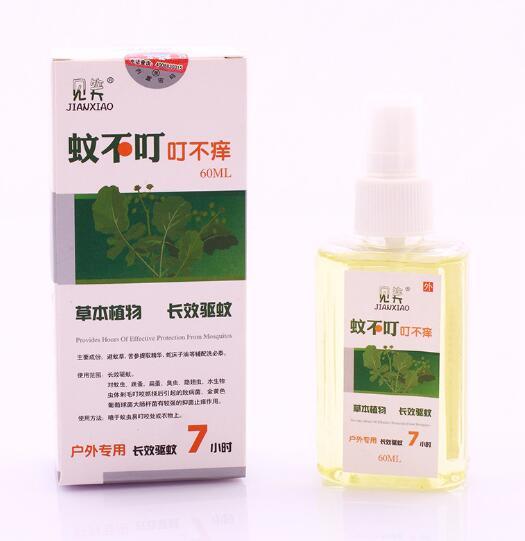 厂家直销蚊不叮喷剂60ml 成人儿童防蚊