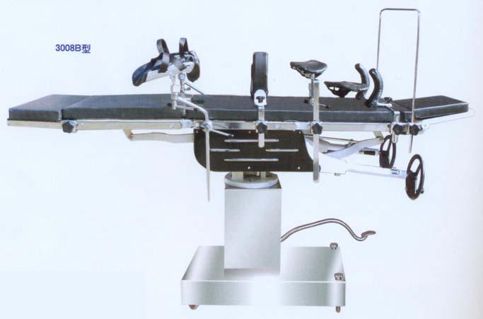 侧面操纵式综合手术台3001A型