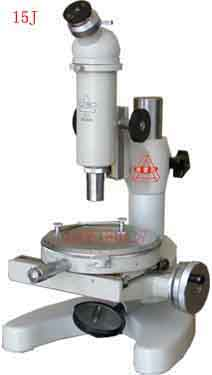 15J测量显微镜